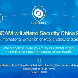 FOSCAM will attend Security China 2016